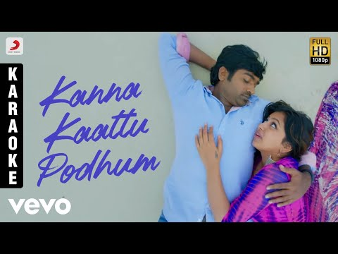 Rekka - Kanna Kaattu Podhum Karaoke | D. Imman | Vijay Sethupathi