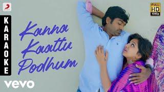 Rekka Kanna Kaattu Podhum Karaoke D. Imman Vijay Sethupathi.mp3