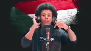 امرق يامواطن 🇸🇩🎵 احدث أغاني الثورة السودانية