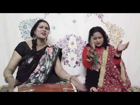 मुझे छोटो न समझो सैयां कमाल करूंगी  Nakta geet   bhajan bela by Rekha