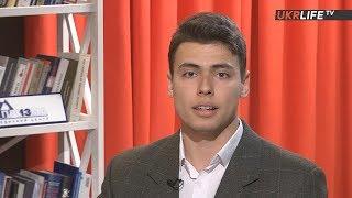 Які пільги на освіту надаються переселенцям? - Донбас SOS