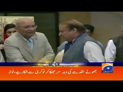 Geo Headlines - 04 PM - 23 May 2018