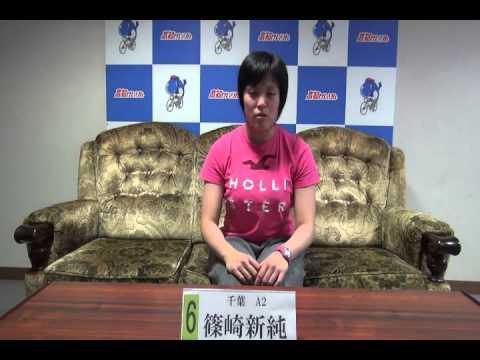 11/28(金) ⑥篠崎 新純 ガール...