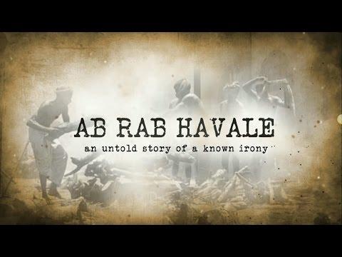 Ab Rab Havale | Short film directed by Ritika Bajaj Vijra