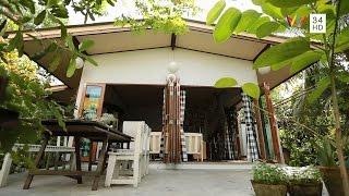 Repeat youtube video my home ตอน บ้านไม้กลางสวน วันที่ 24 มกราคม 2558 AMARIN TV HD ช่อง 34