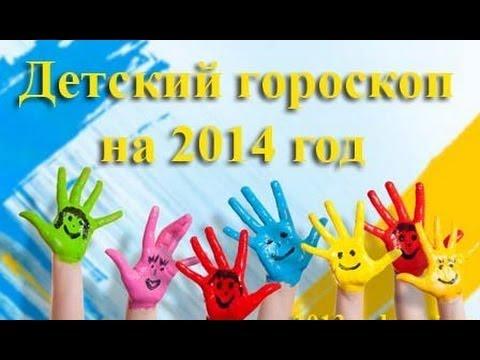 Гороскоп на 2017 год для Тельцов женщин и мужчин