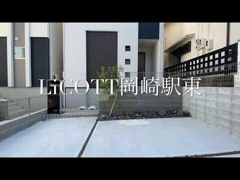 吹き抜けのある明るいお家/3LDK/FUJIKEN/フジケン/LiCOTT/建売