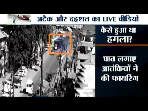 CCTV Footage of Terror Attack on BSF Convoy in Anantnag Recovered