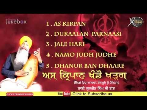 Jukebox | Bhai Gurmeet Singh ji Shaant | As Kirpan | Shabad Gurbani | Kirtan | Full Album | Audio