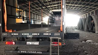 Ужасная ЗАГРУЗКА на цементном заводе (