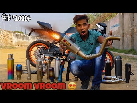Best Exhaust For Motorcycle || KTM Modification