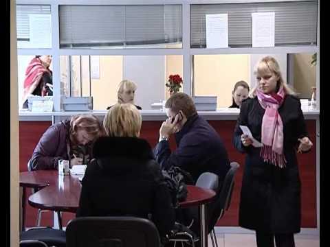 BANK MOSCOW-MINSK.avi