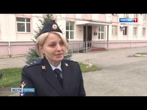 «Вести Пермь» - вечерний выпуск  19.06.2019
