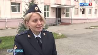 «Вести Пермь»   вечерний выпуск  19.06.2019