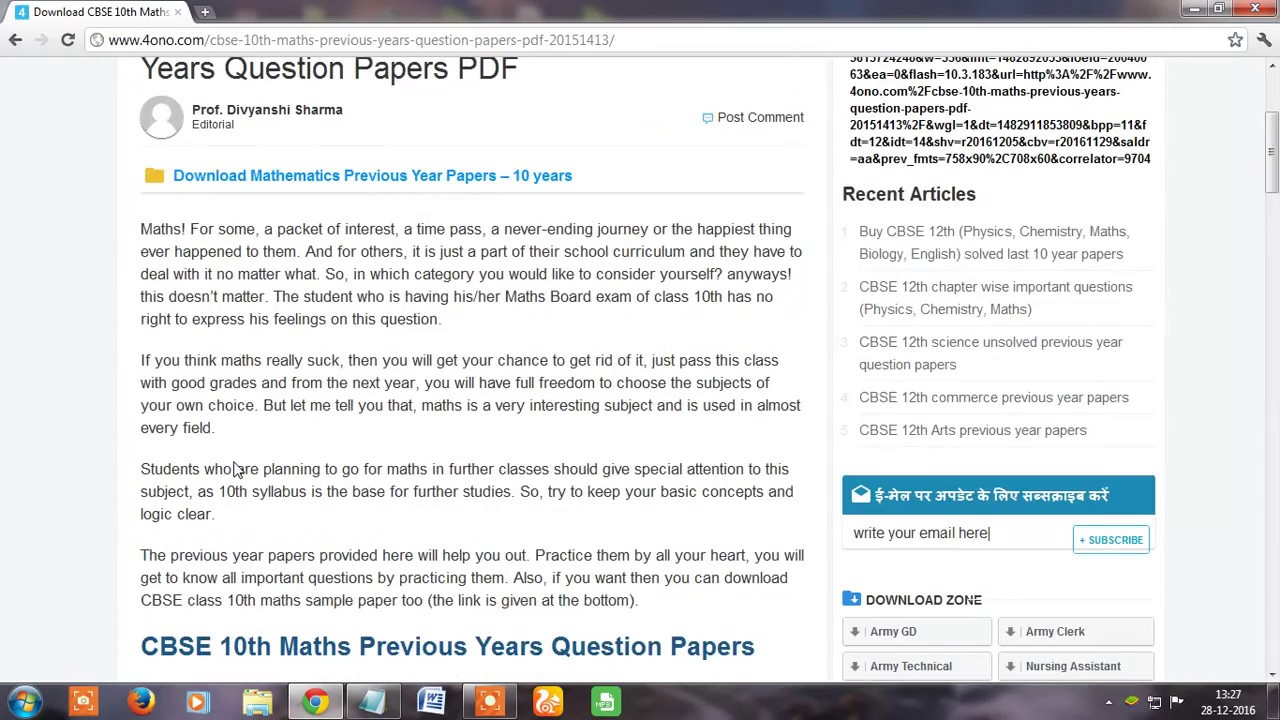 How to download previous years question papers in pdf format for classes 10  and 12