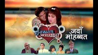 Классика индийского кино. Молодость и любовь (1971) Шамми Капур-Аша Парекх. Русские субтитры
