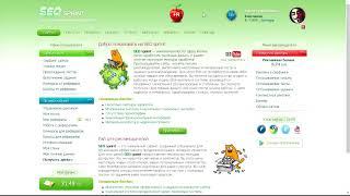 Как Быстро Заработать в Интернете 50 Рублей за 5 Минут БЕЗ ВЛОЖЕНИЙ 123