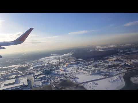 Take Off Moscow SVO Sofia A321 Aeroflot