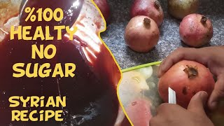 how to make natural pomegranate molasses