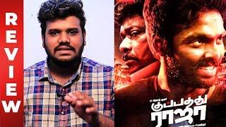 Kuppathu Raja Review by Galatta