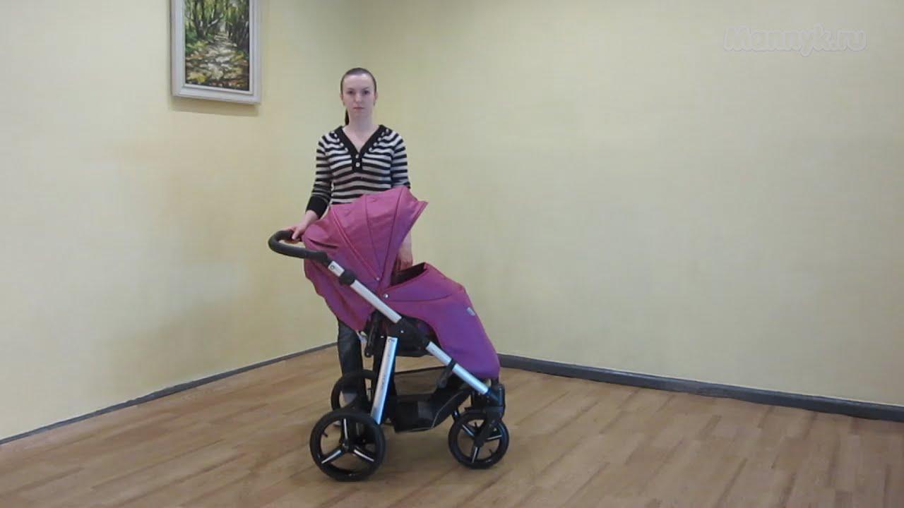 купить прогулочная коляска verdi smart sport - YouTube