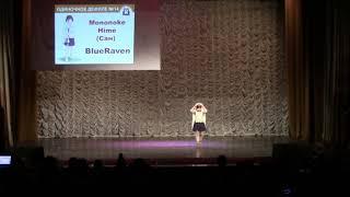 Тогучи-2018-ноябрь Mononoke Hime (Сан) - BlueRaven