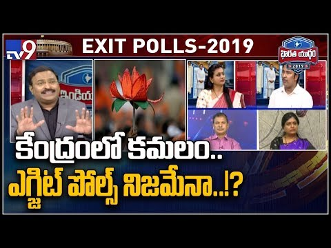 Exit Poll 2019 : TDP,  YCP merits and demerits by : Tulasi Reddy - TV9