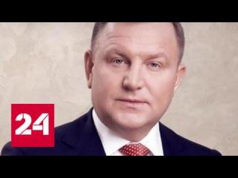 Глава Балашихи Евгений Жирков подал в отставку