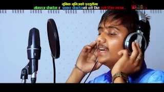 "New latest Dasai Song Rato Tika Launa ""रातो टिका लाउन"" by Yograj Pokhrel, Puskar & Rachana"