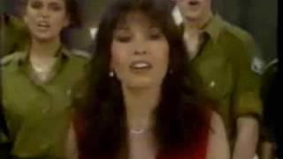 """Yardena Arazi """"Drishat Shalom"""" 1985 """"ירדנה ארזי """"דרישת שלום"""