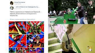 Керчь и русский мир