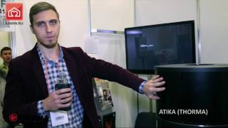 Выставка Загородом + Обзор отопительной печи для дома Atika (Thorma) от компании Домотехника