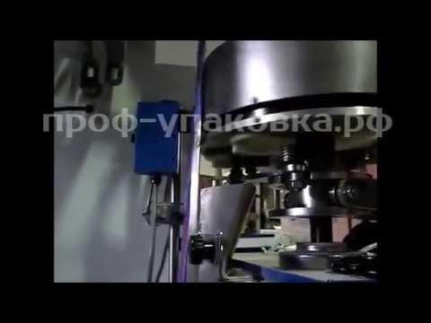Упаковочная машина DXDК-60 II для фасовки сахара соли перца в индивидуальную порционную упаковку