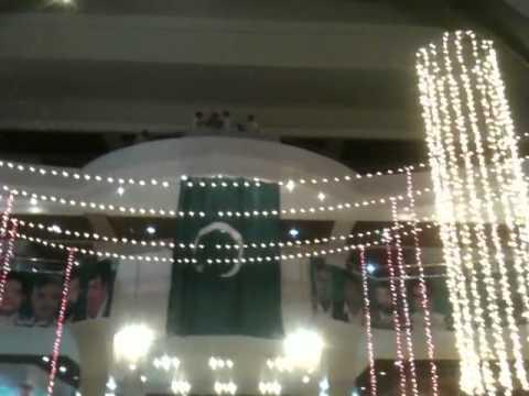 dense peshawar on 14 augest 2012