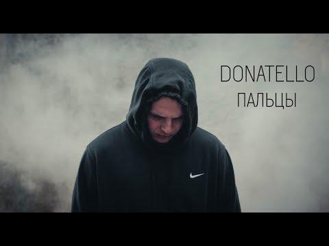 Donatello  - Пальцы ||  New Russian Rap Clip