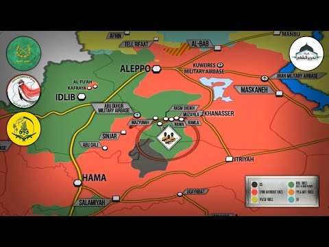 11 января 2018. Военная обстановка в Сирии. Сирийская армия продвигается к авиабазе на западе Сирии.