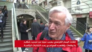 اليسار الفرنسي يخوض انتخابات الرئاسة وسط حالة تشرذم