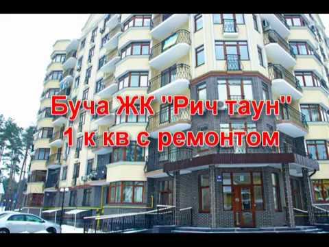 Продажа земельных участков в буче. Купить участок. Найдено 250. Блиставиця киевской области под индивидуальное строительство, без построек.