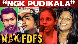 NGK Movie FDFS Public Opinion at Kasi Theatre