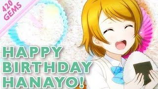 HAPPY BIRTHDAY HANAYO! (Step-Up + Solo Box Scouts) // Love Live! SIF