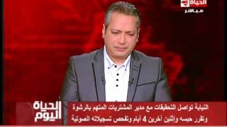 فيديو.. تامر أمين عن موظف مجلس الدولة المرتشي: عندنا كام