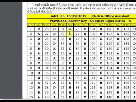 GSSSB BinSachivalay Clerk & Office Assistant Provisional Answer key 2019