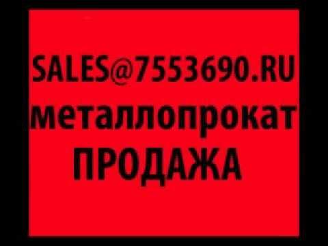 Труба профильная с металлобазы - КомпозитГрупп