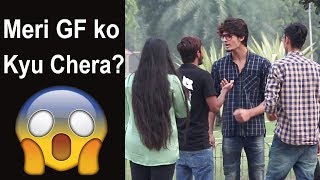 MERI GIRLFRIEND KYU CHERA ? | PRANK