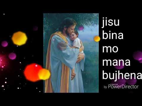 Jisu Bina Mo Mana Bujhena