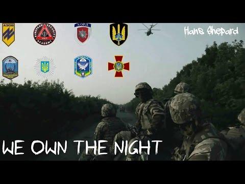 Остання надія (UA Armed Forces)