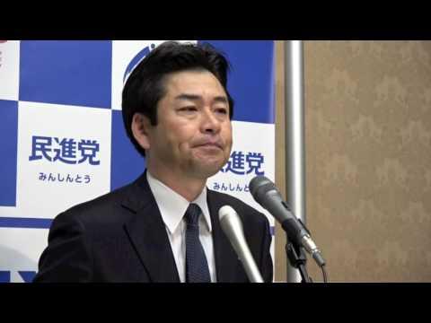 61101 山井国対委員長会見 2016年11月1日