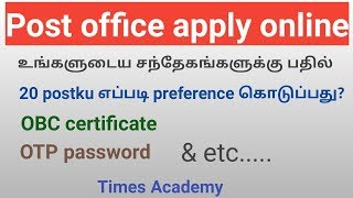Tamilnadu post office job 4442 vacancy(Doubt clarification )APPLY ONLINE