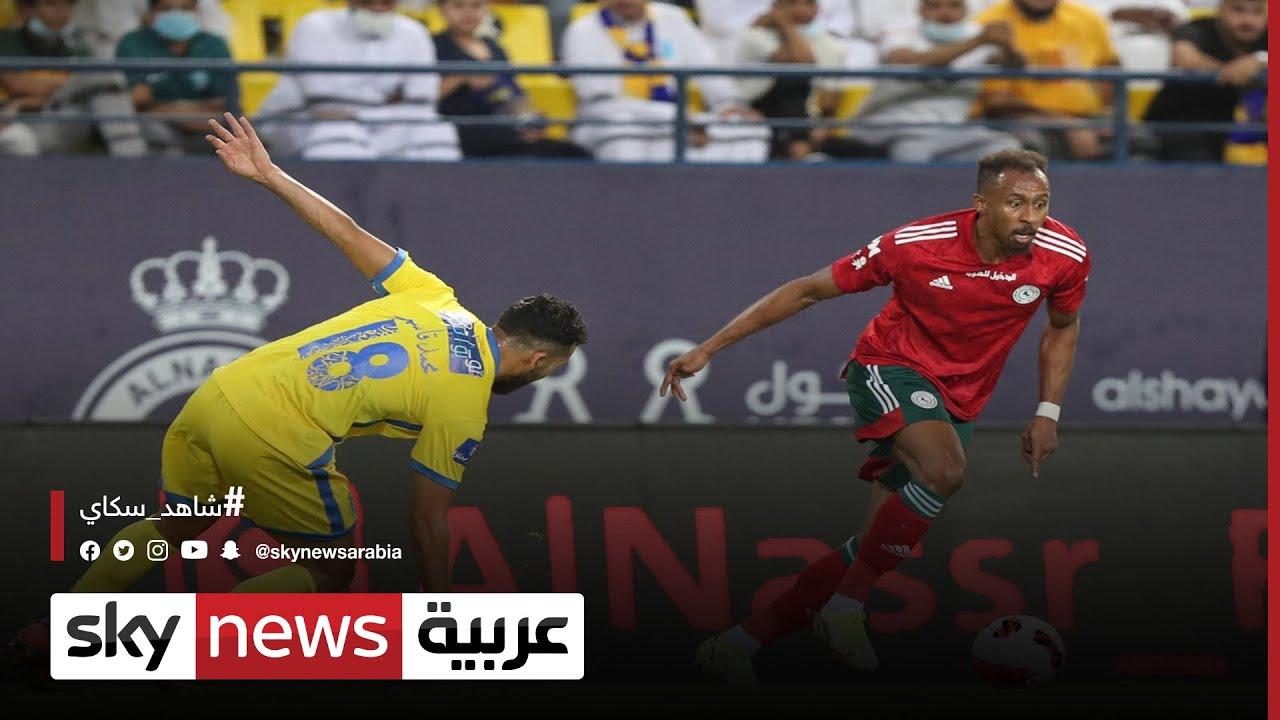 الاتفاق يعمق جراح النصر | #الرياضة  - 14:54-2021 / 10 / 25
