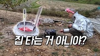 SUB※[10초만에] 진짜 순식간에 다 녹여버리는 가루 (망치,오함마 등) Experimenting With A Furnace, We Ended Up With A Volcano..